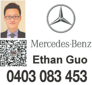 Mercedes-Benz Castle Hill华人销售 Ethan Guo