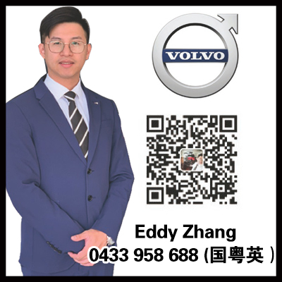 VOLVO CARS LINDFIELD 华人销售Eddy Zhang