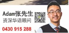 ALTO SKODA ARTARMON的华人销售 ADAM 张